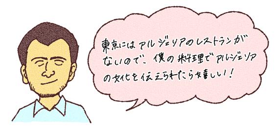 2014-10-24-mohhamedsmessage.jpg