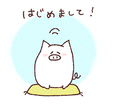 2014-10-24-nicetomeetyou.jpg
