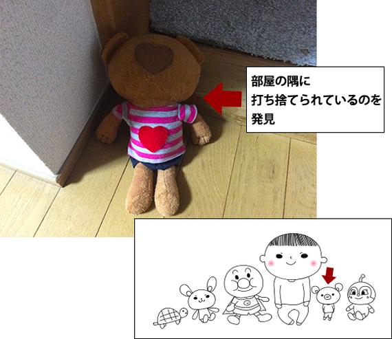 2014-10-26-141025_hanako_05.jpg