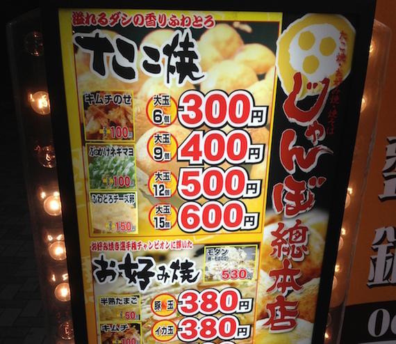 2014-10-27-20141028_sirabee_03.jpg