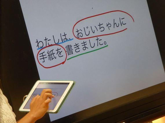 2014-10-28-141028_shunotokita_03.jpg