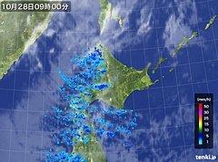 2014-10-28-kogarashi2.jpg