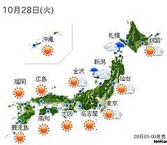 2014-10-28-kogarashi3.jpg