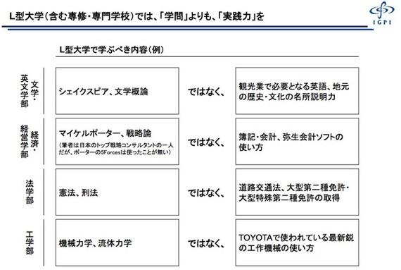 2014-10-28-toyama.jpg