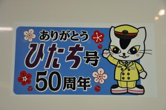 2014-10-30-2014_10_31kishida_1.jpg