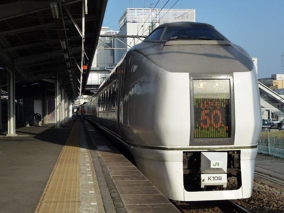 2014-10-30-2014_10_31kishida_2.jpg