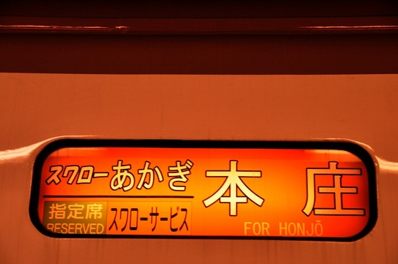 2014-10-30-2014_10_31kishida_5.jpg