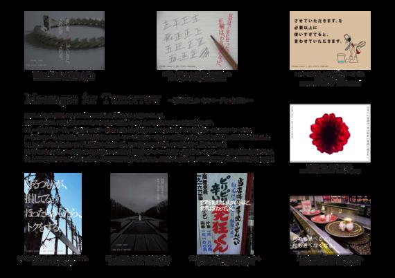 2014-10-30-sakaiosamu3.png