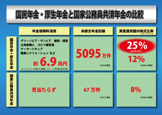 2014-10-31-hosono2.jpg