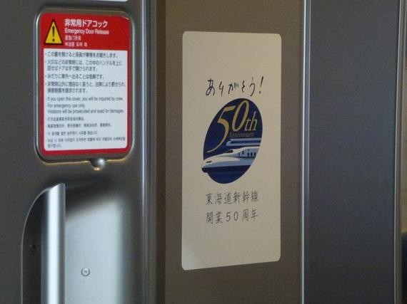 2014-11-03-2014_11_04Kishida_1.jpg