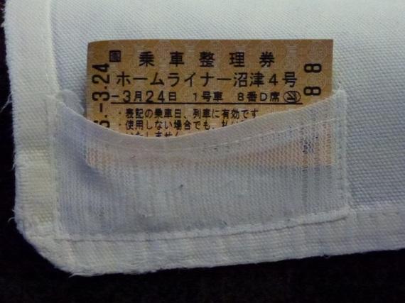 2014-11-03-2014_11_04Kishida_2.jpg
