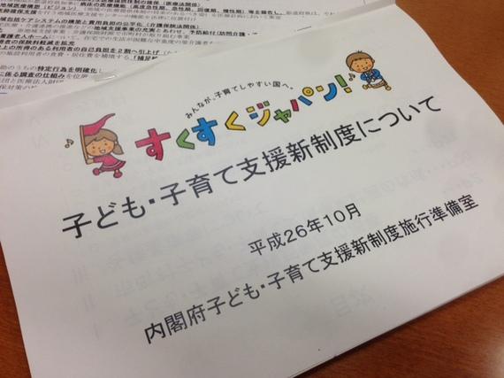 2014-11-05-141105_shunotokita_01.jpg