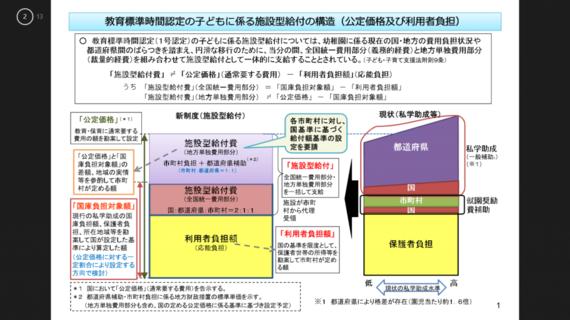 2014-11-05-141105_shunotokita_02.png