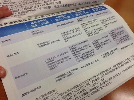 2014-11-05-141105_shunotokita_03.jpg