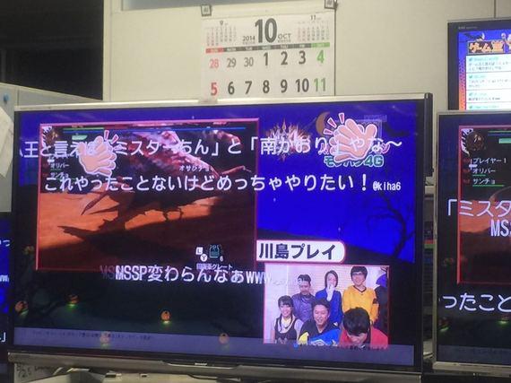 2014-11-05-20141105_saksaiosamu_03.jpg