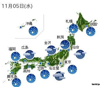 2014-11-05-20141105tenki1_large.jpg