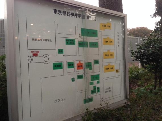 2014-11-06-141106_shunotokita_03.jpg