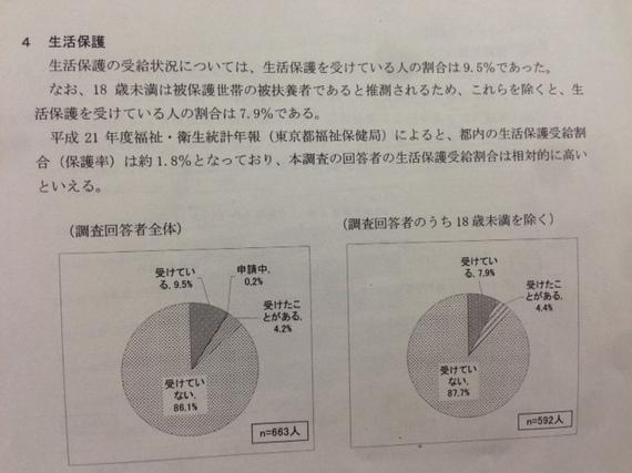 2014-11-06-141106_shunotokita_04.jpg