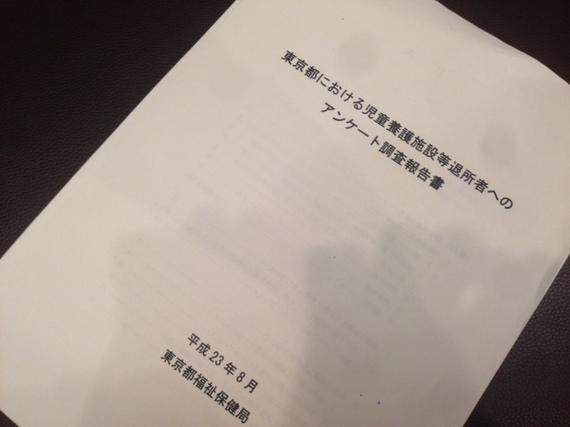 2014-11-06-141106_shunotokita_05.jpg