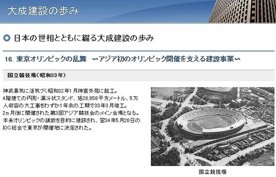 2014-11-06-141106_takashimoriyama_01.jpg