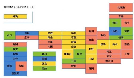 2014-11-07-20141107_sirabee_03.jpg