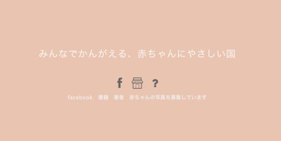 2014-11-10-20141110_sakaiosamu_11.png