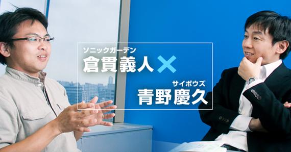 2014-11-10-kuranuki_aonosan2_2_s672.png