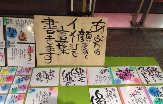 2014-11-12-20141112_sirabee_01.jpg