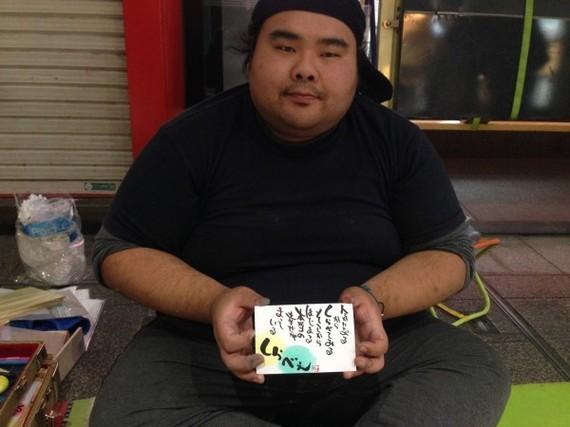 2014-11-12-20141112_sirabee_04.jpg