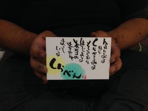 2014-11-12-20141112_sirabee_05.jpg