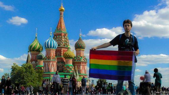 2014-11-12-gayflag1.jpg