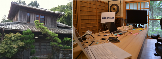 2014-11-12-sansan.png