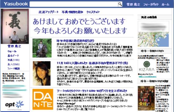2014-11-12-sugawara01.png