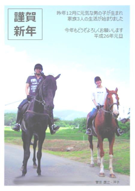 2014-11-12-sugawara02.png