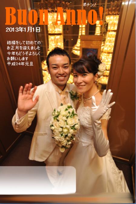 2014-11-12-sugawara03.png