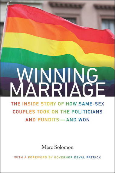 2014-11-13-winningmarriage.jpg