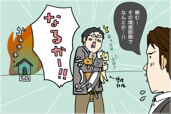 2014-11-14-20141114_cybozushiki_01.jpg