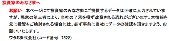2014-11-14-ea22c229.png