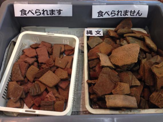 2014-11-16-shimojima1.png