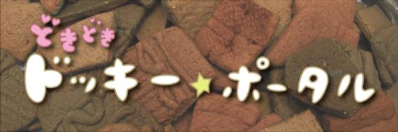 2014-11-16-shimojima3.png
