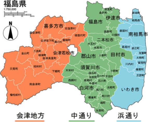 2014-11-16-yoshikawa1.png