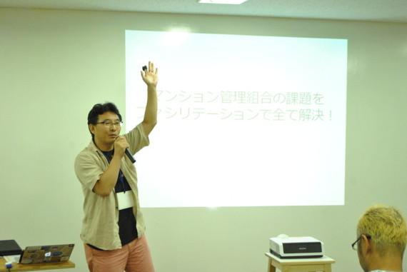 2014-11-17-20141117_machinokoto_05.jpg