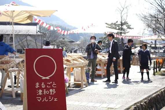 2014-11-17-20141118_machinokoto_01.jpg