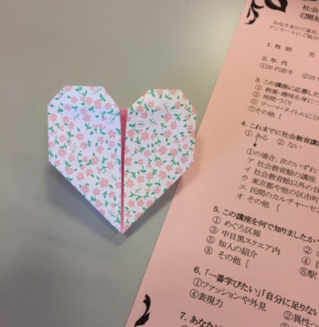 2014-11-18-20141118_sirabee_02.jpg