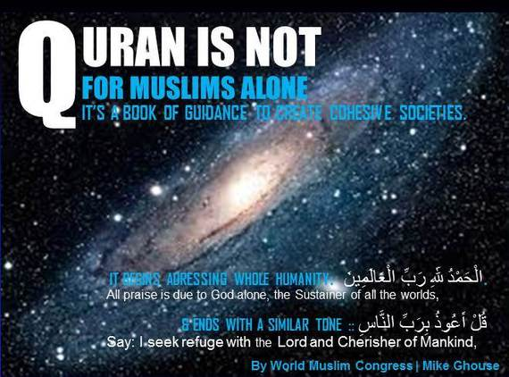 Quran Is Not For Muslims HuffPost Simple Islamic Galaxy Qoutes