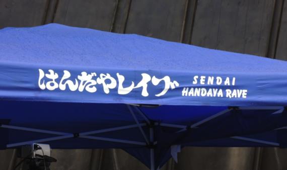 2014-11-19-141117_ryosukehidaka_01.png