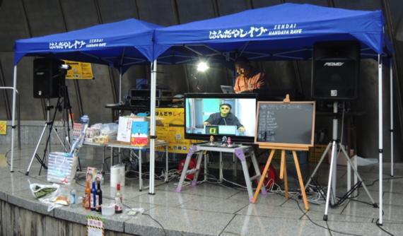 2014-11-19-141117_ryosukehidaka_03.png