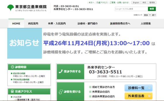 2014-11-19-141119_shunotokita_01.png