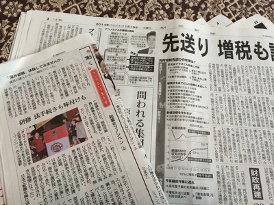 2014-11-20-IMG_5373.JPG