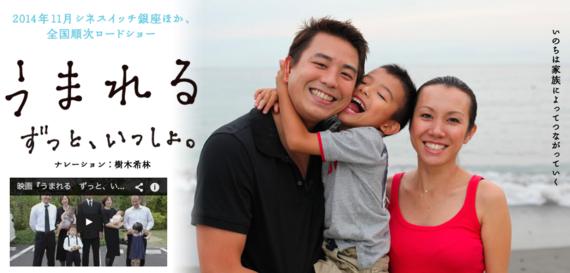 2014-11-21-20141122_sakaiosamu_01.png